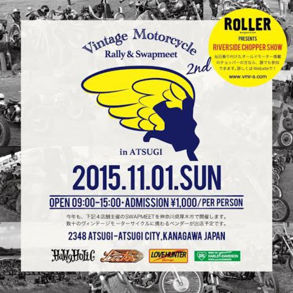 Vintage Motorcycle Rally & Swapmeet in Atsugi