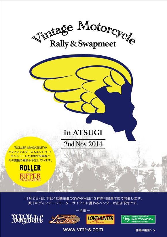 Vintage Motorcycle Rally & Swapmeet in Atsugi offical WEB