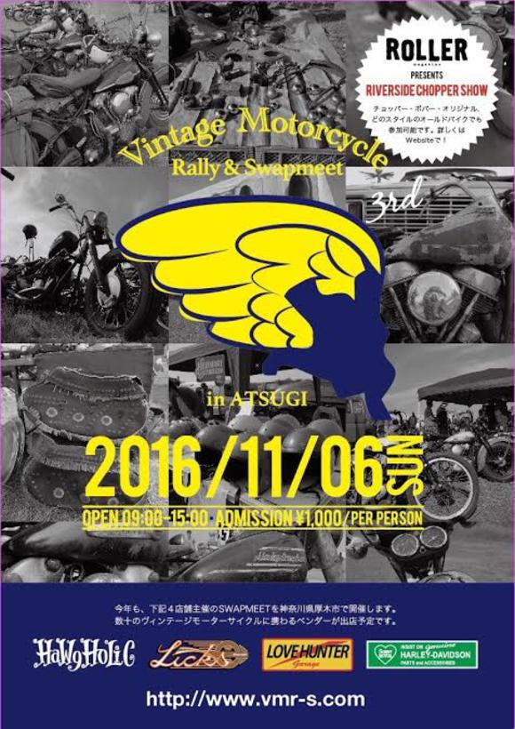 Vintage Motorcycle Rally & Swapmeet