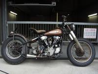 1946 FL-TT